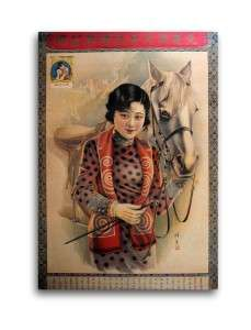CHINESE PIN UP GIRL Poster Horse Rider Equestrian Print