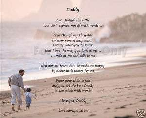 Personalized Poem for Daddy Birthday Fathers Day Gift