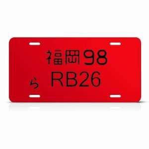 Japan Japanese Style Scoob Metal Novelty Jdm License Plate