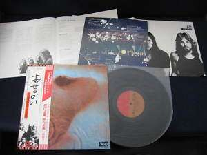 Pink Floyd Meddle Japan Vinyl LP with Double OBI