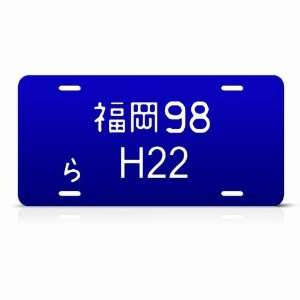 Japan Japanese Style V Tec Metal Novelty Jdm License Plate